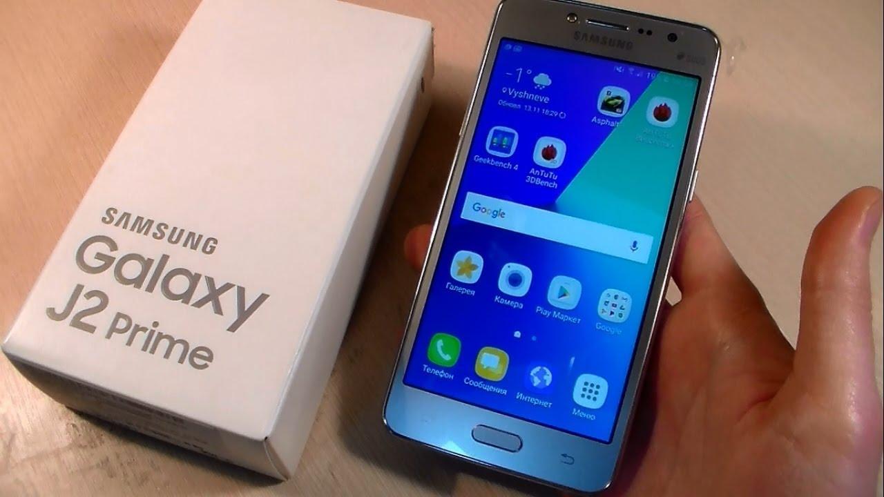 Kelebihan Dan Kekurangan Samsung Galaxy J2 Prime